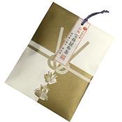 知恵を授ける 京都虚空蔵法輪寺ご祈祷品 合格祈願 紅梅宝舟昆布茶