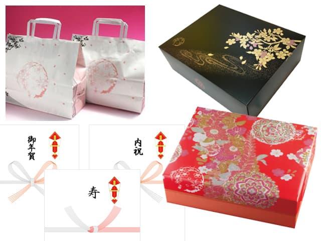西陣織風豪華包装、お熨斗紙各種、手提げ袋を無料サービス