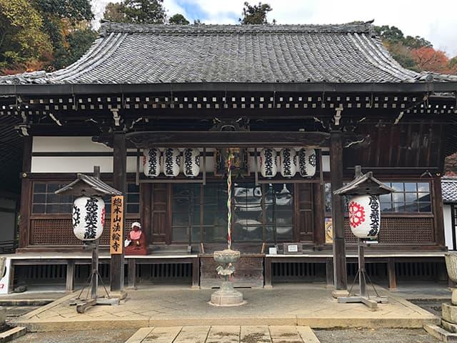 京都の虚空蔵法輪寺 (こくうぞうほうりんじ)