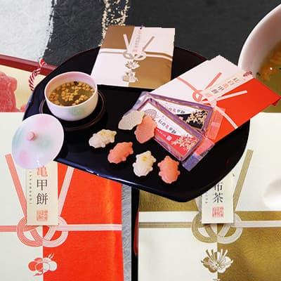 紅白亀甲餅・紅梅宝舟昆布茶詰合せ 福寿 -ふくじゅ-