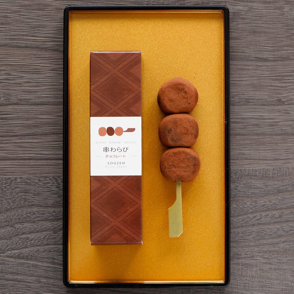 串わらびチョコレート