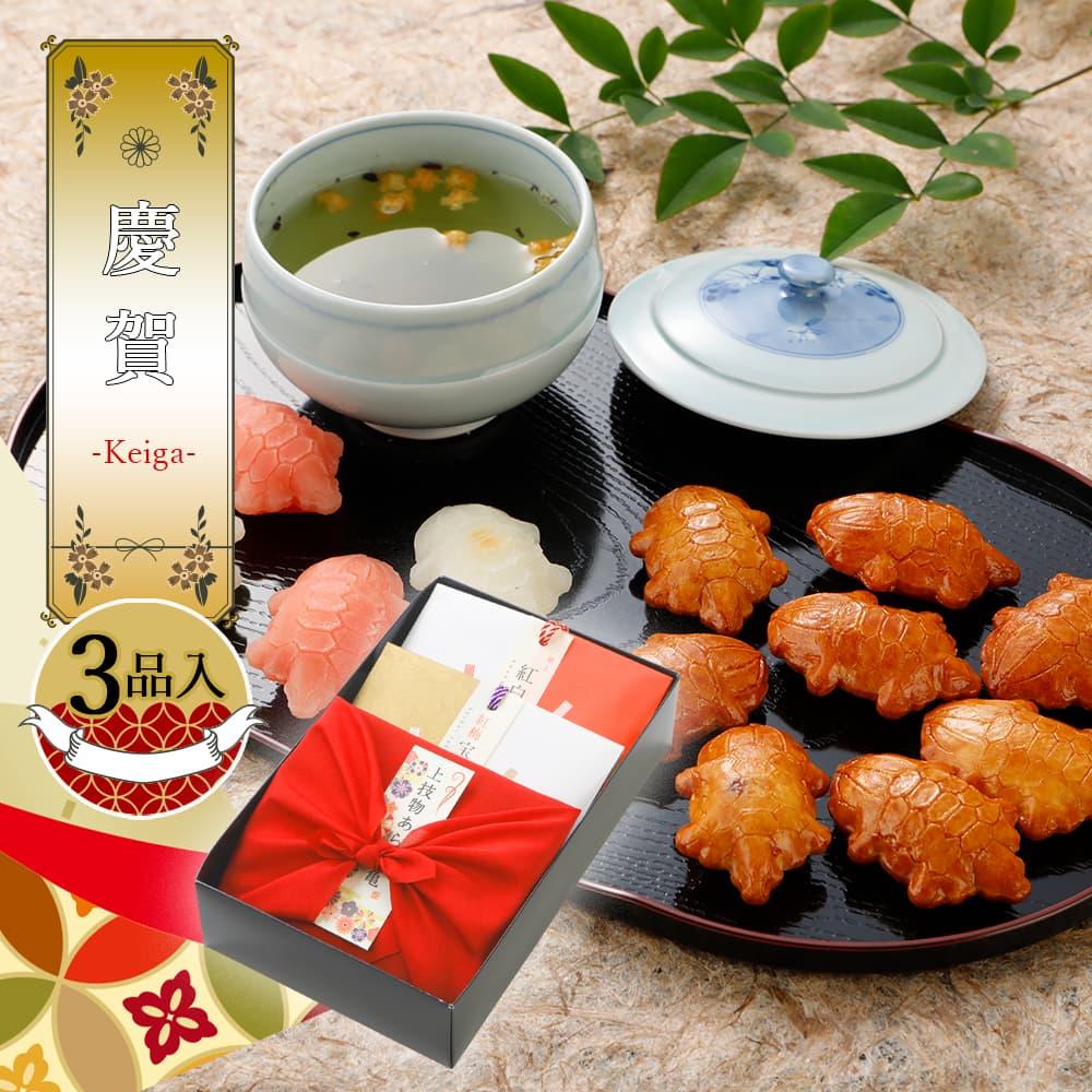 選べる短冊と赤い風呂敷仕立て。敬老の日特別仕様「慶賀」 -Keiga-3品入