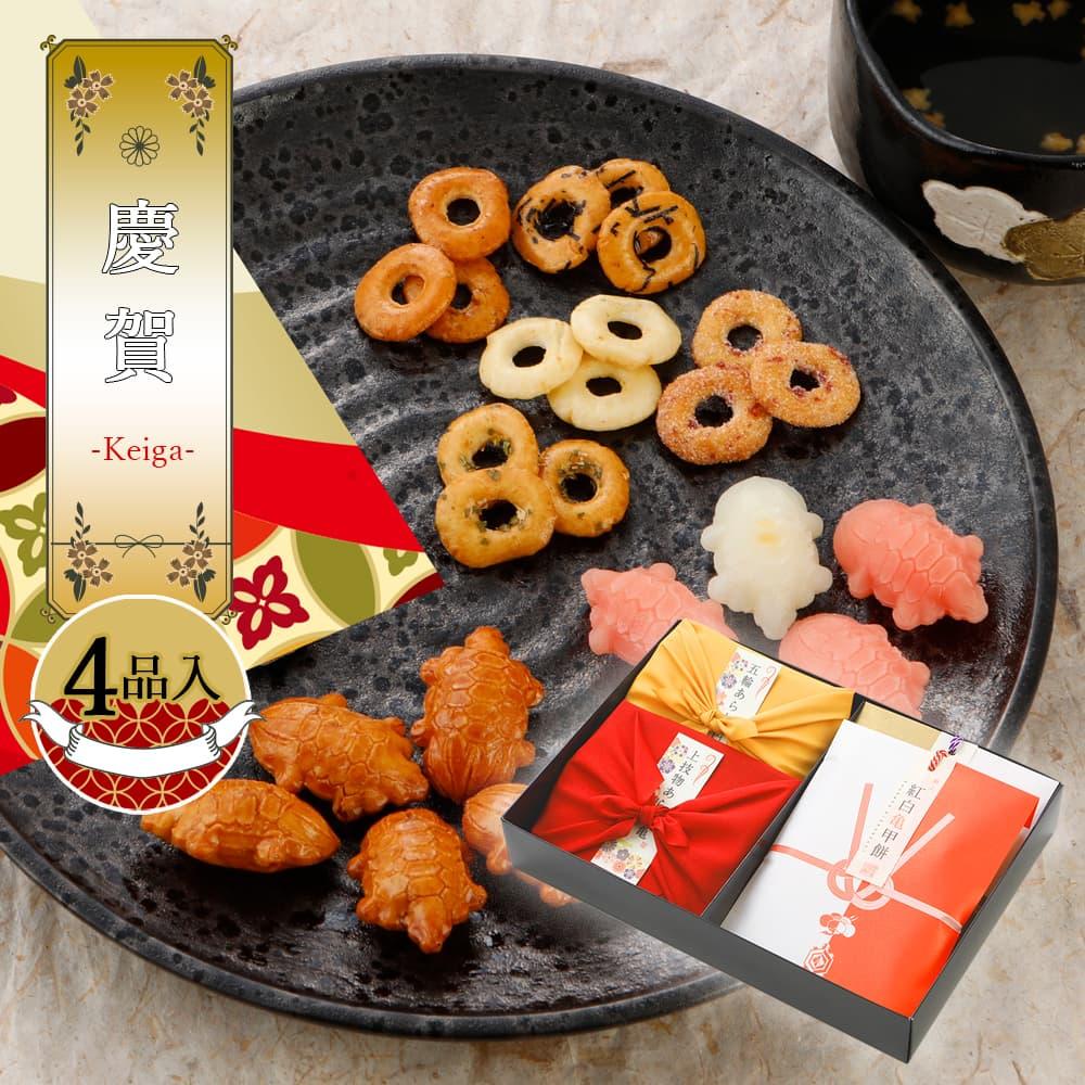 選べる短冊、選べる風呂敷仕立て。敬老の日特別仕様「慶賀」 -Keiga- 4品