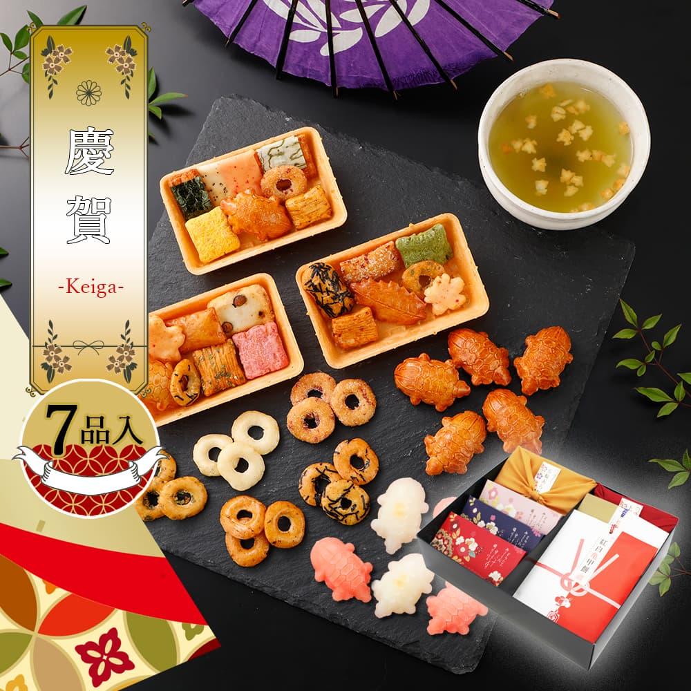 選べる短冊、選べる風呂敷仕立て。敬老の日特別仕様「慶賀」 -Keiga-7品入