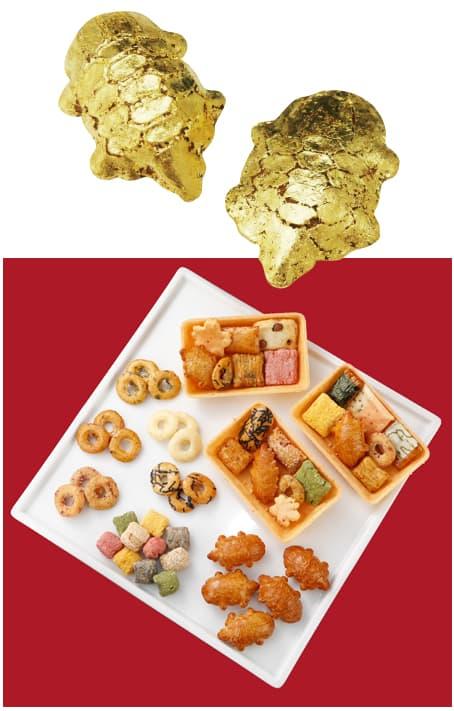 金箔に包まれた黄金亀をはじめ、最高峰の技と味が創り出す菓匠宗禅の高級あられ・おかき