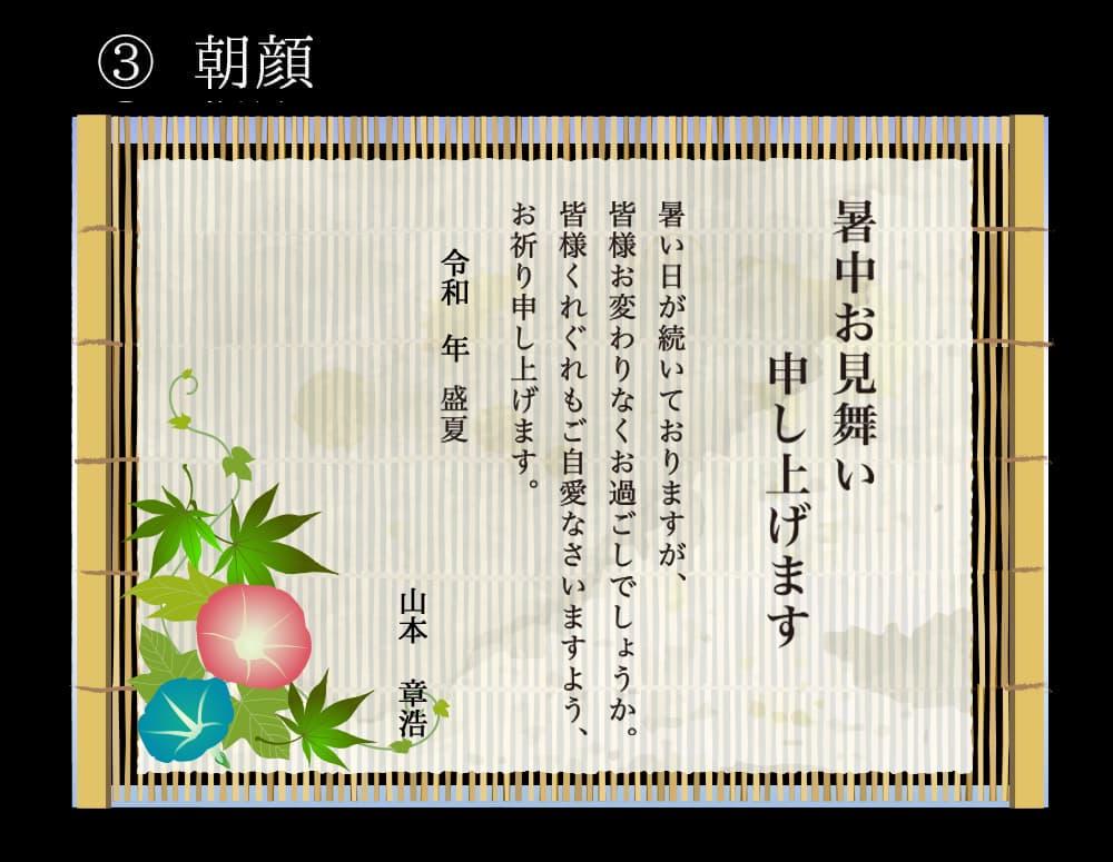 有料サービス  選べるメッセージカード3