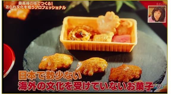 あられは日本で数少ない「海外の文化の影響を受けていないお菓子」
