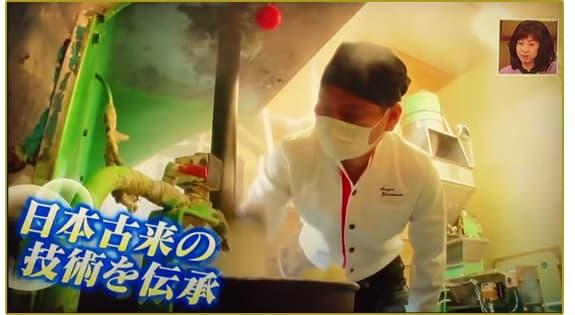 日本古来の技術を伝承