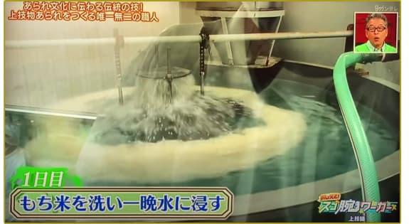 1日目餅を洗い一晩水に浸す