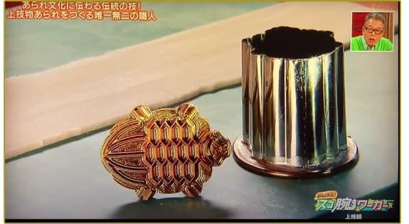 世界にたった一組の「亀の抜型・押し型」